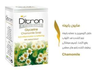 صابون گلیسیرینه بابونه دیترون ضد التهاب