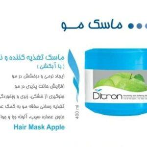ماسک مو سیب کاسه ای دیترون تغذیه و نرم کننده