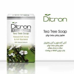 صابون تی تری یا روغن درخت چای دیترون