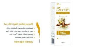شامپو پرو ویتامینه دیترون Vitron
