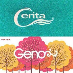 شرکت پارس آزمای طب تولید کننده محصولات سریتا و ژنو