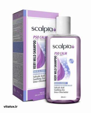 شامپو سر و بدن پوست حساس اسکالپیا scalpia