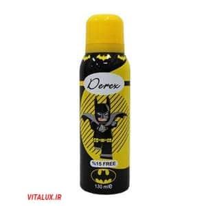 اسپری خوشبو کننده کودک دریکس مدل Batman