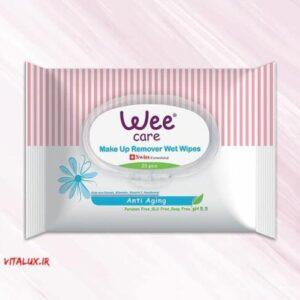 دستمال مرطوب پاک کننده آرایش 20 عددی وی کر wee care