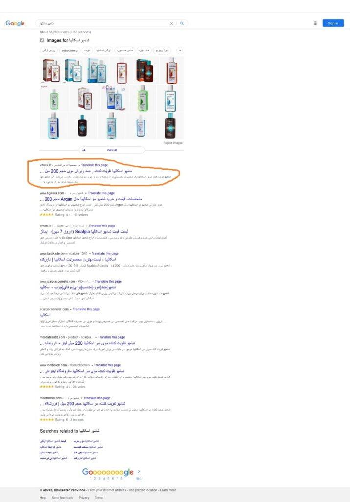 ویژگی های فروشگاه های اینترنتی معتبر: