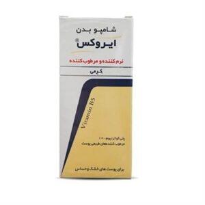 شامپو بدن پوست خشک و حساس ایروکس (کرمی)